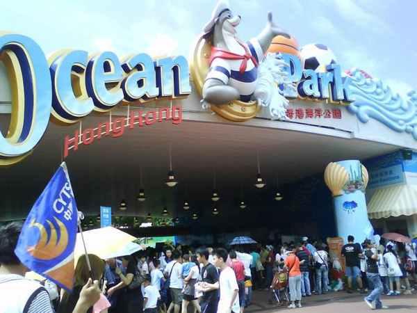 港澳之旅08:港澳五天 海洋公园+迪士尼