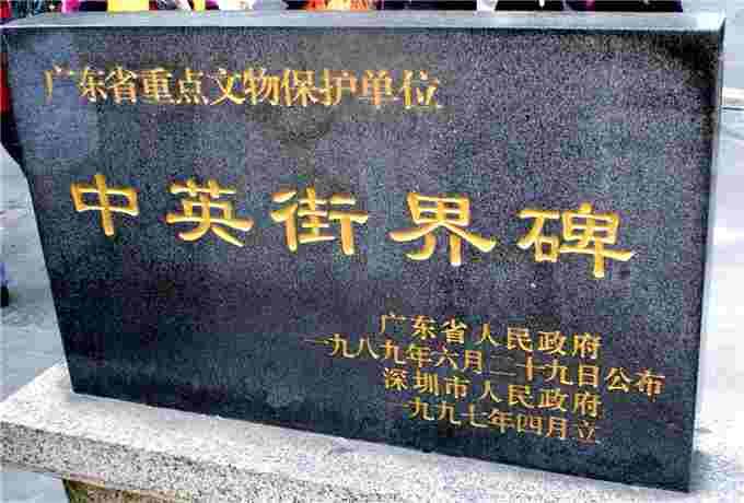 A线:深圳滨海栈道、中英街、地王观光、西部华侨城观光一天