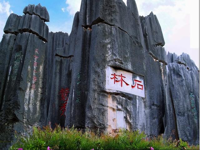 【颠味十足】昆明大理丽江温泉SPA六天双飞尊品度假之旅