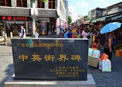 B线:深圳滨栈海道、中英街、地王观光、欢乐干线一天