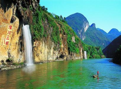 【连州】国家5A级景区连州地下河、湟川三峡瀑布群、连州两天游