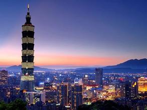 台湾·大台北·九份·深度伴智主·五天之旅
