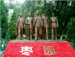 【陕西】红色之旅陕西华山、兵马俑、延安壶口瀑布五天全景双飞游