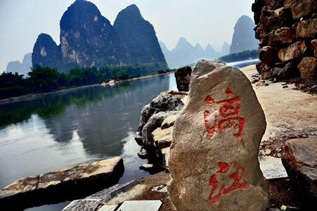 桂林万水千山4天游