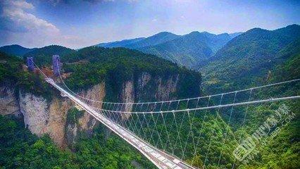 A2线:长沙、韶山、张家界天门山、大峡谷、云天渡玻璃桥、凤凰古城四天高铁团