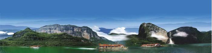 【惠游·金秋神农】探秘神农架、醉美大九湖、三峡大坝4天双高铁团(宜昌往返)