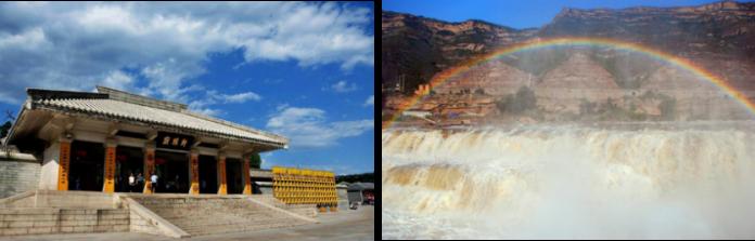 陕西华山、兵马俑、延安壶口瀑布五天全景双飞游