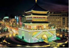 【陕西】A1红色之旅:西安兵马俑、古城墙、壶口瀑布、黄帝陵、陕北5日