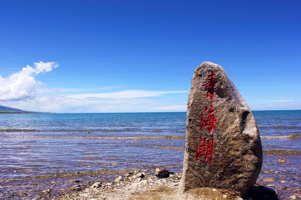 大美青海~门源、祁连、茶卡、青海湖深度游双飞5日