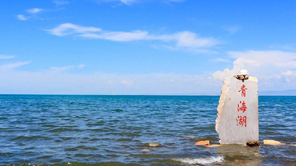 西宁、青海湖、贵德梨花、茶卡盐湖、互助双飞5日游