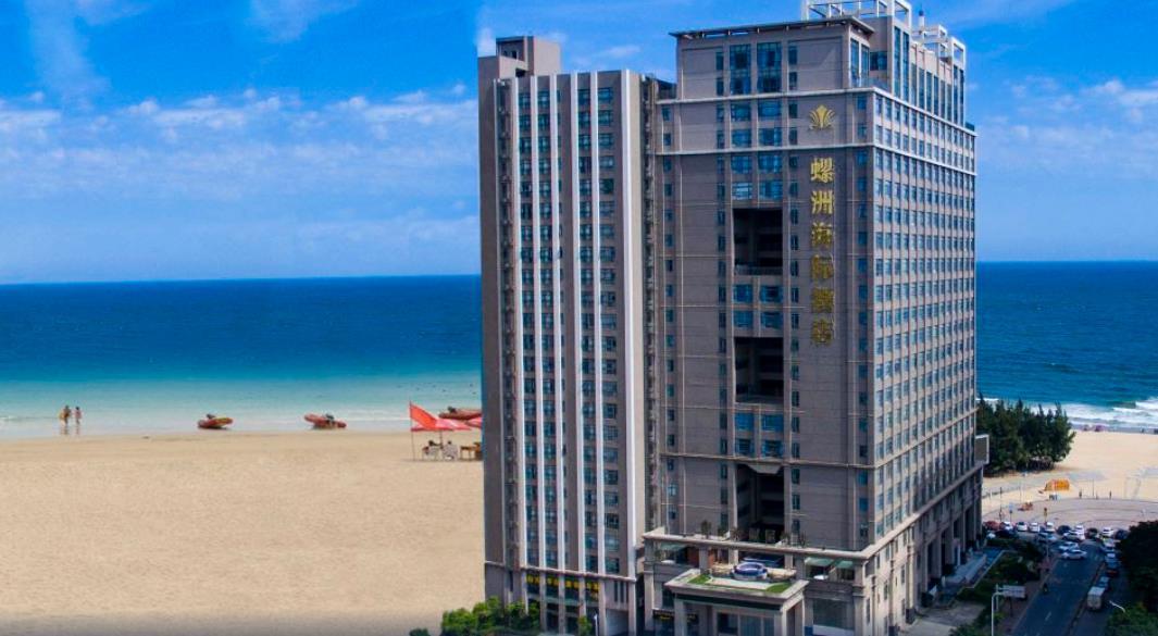 阳江螺洲海际酒店
